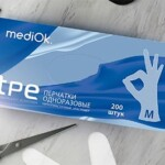 Рукавички з термопластичного еластомеру mediOk (ТПЕ)