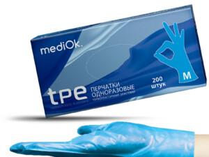 Рукавички з термопластичного еластомеру mediOk (ТПЕ) / Голубi